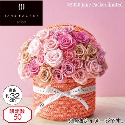 JANE PACKER プリザーブドアレンジメント「ガーデンピンク」
