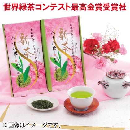 最高金賞受賞社の八十八夜新茶
