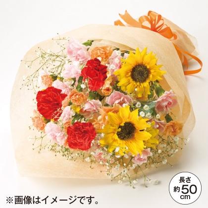 花束「ララ・スマイル」