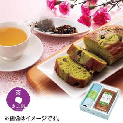 抹茶ケーキと緑茶のアールグレイ