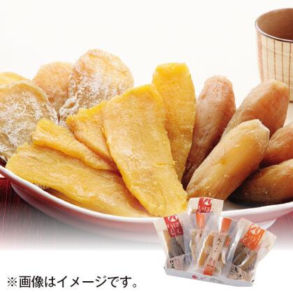 茨城県のほし芋セット