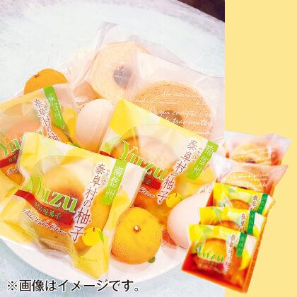 南信州焼菓子詰合せ