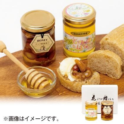 蜂蜜セット