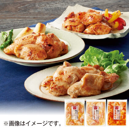 華味鳥 ジューシー焼きセット 2〜3人前