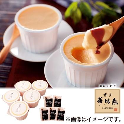 博多華味鳥 料亭の卵ぷりん(黒蜜付)