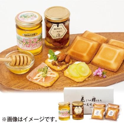 蜂蜜・お菓子セット