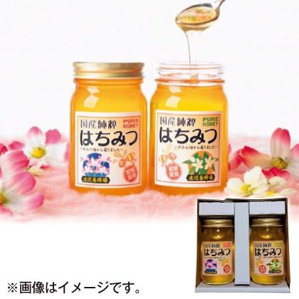 愛媛の産直蜂蜜