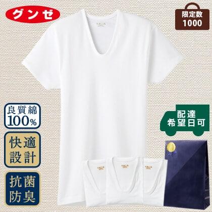 抗菌防臭加工半袖U首シャツ3枚セット Mサイズ