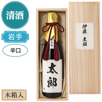 純米大吟醸 オリジナル名入れ酒/日本酒(アルコール24%以下)