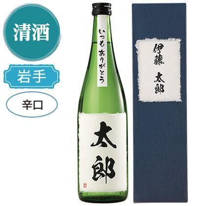 特別純米 オリジナル名入れ酒/日本酒(アルコール24%以下)