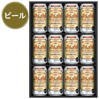 スーパードライジャパンスペシャルA/ビール