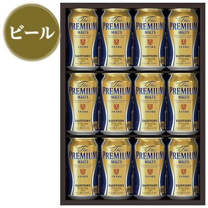 ザ・プレミアム・モルツA/ビール
