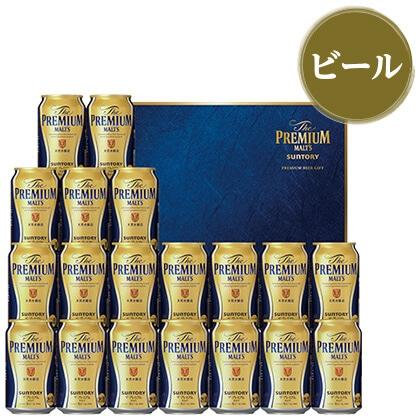 ザ・プレミアム・モルツC/ビール