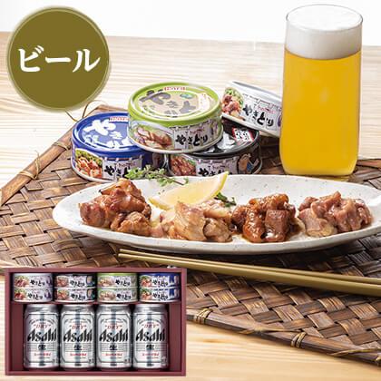 スーパードライ・焼き鳥缶セット/ビール