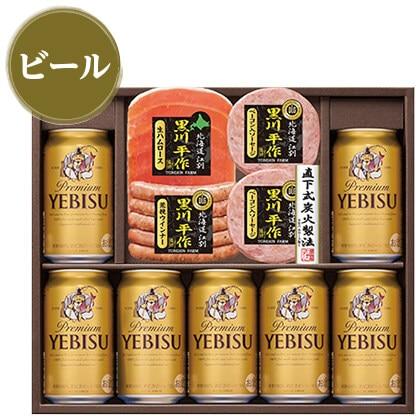 ヱビスビール&トンデンファームセット/ビール