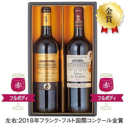 ボルドーメダル受賞ワインセット/ワイン
