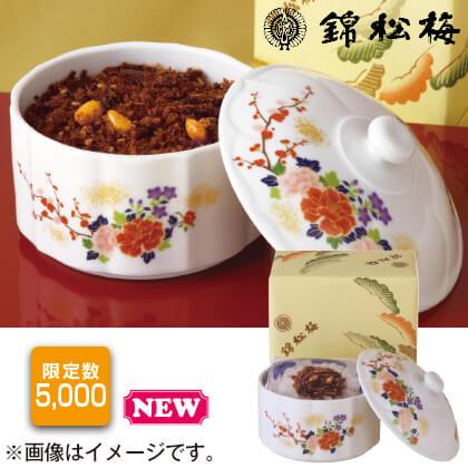 錦松梅 有田焼容器入「彩り華紋」