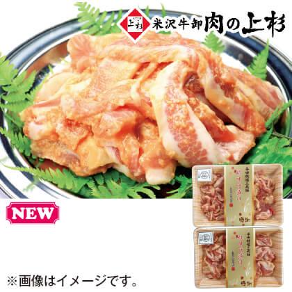 平田牧場 三元豚切落し糀味噌漬け