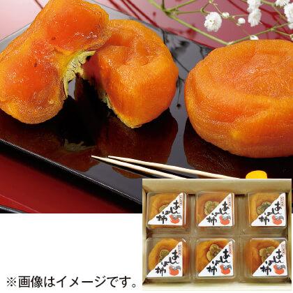 長寿祝い柿
