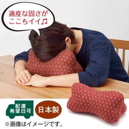 おひるね枕