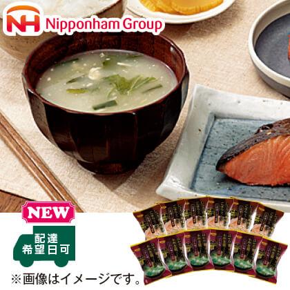 はかた地どりと九州産ごぼうのスープ