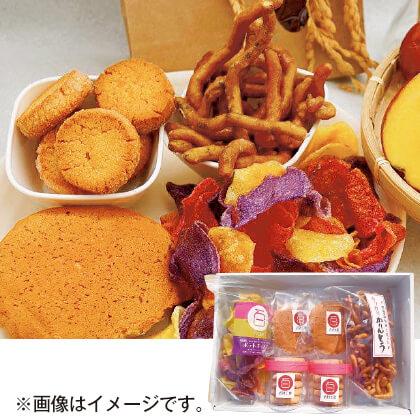 伊賀米米粉のお菓子と3色ポテトチップス詰合せ