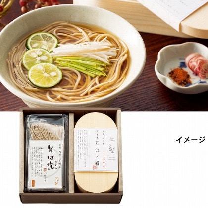 京都 京蕎麦 丹波の霧&そば宝