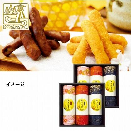 金澤兼六製菓かりんとうギフト