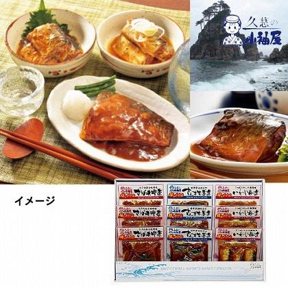 小袖屋 煮魚3種セット