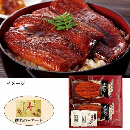 愛知県産うなぎ蒲焼(レンジで簡単調理)