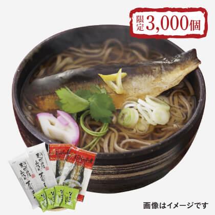 にしんそば(4食)