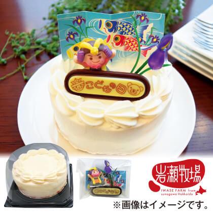 こどもの日チーズケーキ