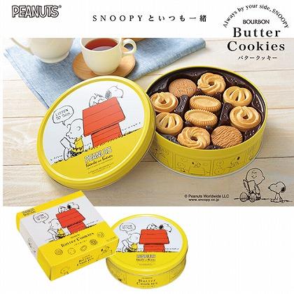 スヌーピーバタークッキー缶4箱入