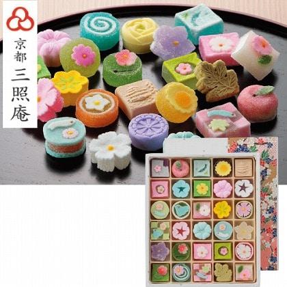 京の花暦(30個)