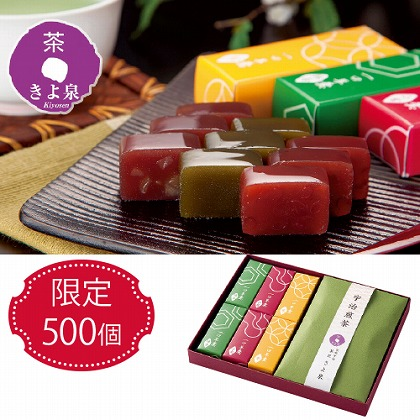 京の一口羊羹と宇治茶