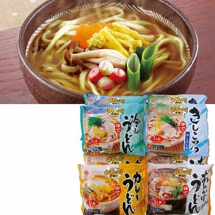 ぱぱっと簡単調理麺(8食)