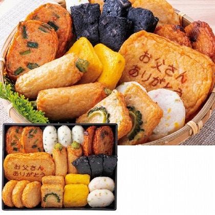 鹿児島「小田口屋」お父さん想い夏野菜さつま揚げ