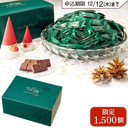 1Kgチョコレート効果72%大容量