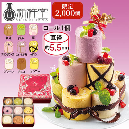 クリスマスタワーロールケーキ