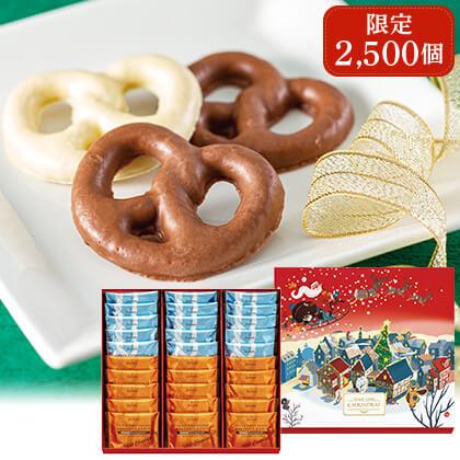 ユーハイム クリスマスプレッツェルクッキー