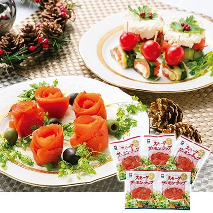 紅鮭スモークサーモンチップ