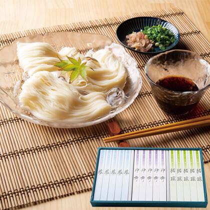 <三輪素麺みなみ>三輪素麺 三種食べくらべ15本入り KTB−015