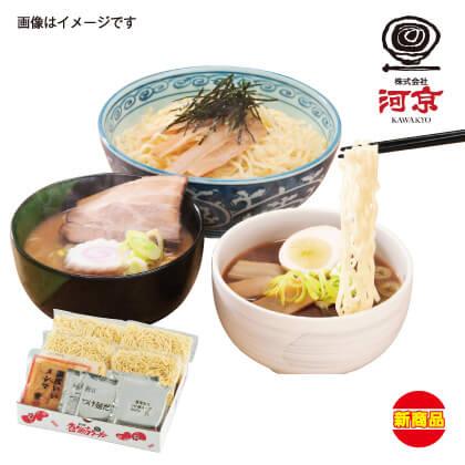 河京 夏の喜多方つけ麺4食