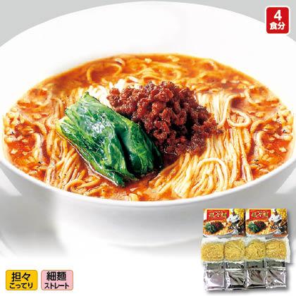 陳建一 四川辛口担々麺