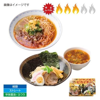 名古屋「ピカイチ」美味しさ二刀流ラーメン