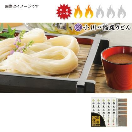 小川の稲庭坦々つけ麺