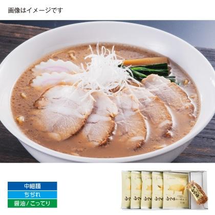 白金豚チャーシュー麺(具材付)