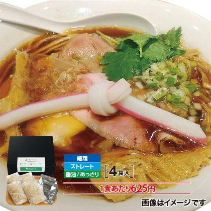 銀座「むぎとオリーブ」鶏SOBA4食