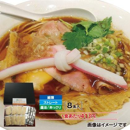 銀座「むぎとオリーブ」鶏SOBA8食