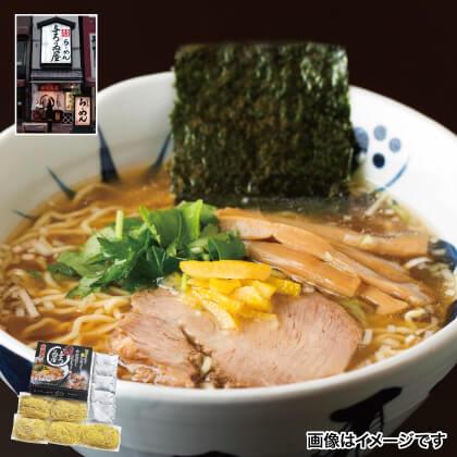 東京ラーメン「与ろゐ屋」醤油味